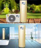 厂家直销空气能热水器