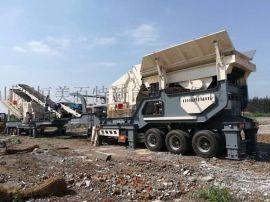 建筑垃圾移动破碎站 矿山碎石机 反击式破碎机的发展
