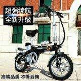 折叠电动车,锂电池电动车,平衡车,电动滑板车
