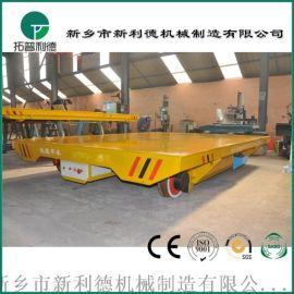 深圳运输小车厂家  电动轨道平板车现货销售