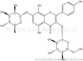 草质素-3-O-β-D-吡喃葡萄糖-7-O-α-L-鼠李糖苷 C A S号:909803-26-5 厂家直供 中药对照品/标准品