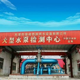 QJ全系列150QJ以上潜水泵 天津潜成QJ潜水泵
