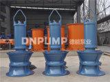 貴州泵站潛水軸流泵安裝示意圖