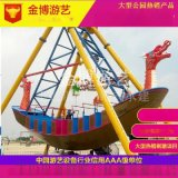 金博海盜船遊樂設施,遊樂場海盜船價格