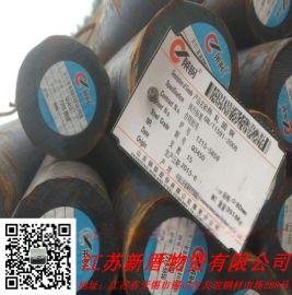 無錫圓鋼(材質Q235B)