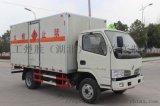 東風多利卡易燃氣體廂式運輸車