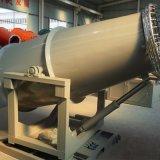 120米射程煤场大型除尘雾炮机