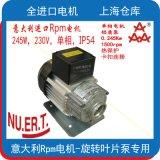 245W意大利Rpm电机马达高压泵用