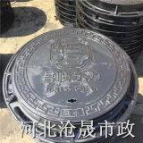 邢台球墨铸铁圆形井盖700雨水井盖排水沟篦子