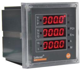 安科瑞多功能电能表,ACR220E数字多功能电能表