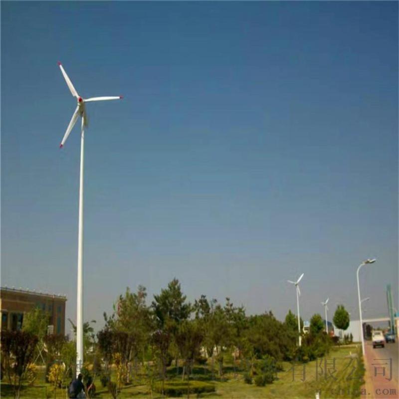 风光互补20千瓦家用小型离网风力发电机久经耐用