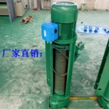 1T2T3T5T10T20T鋼絲繩電動葫蘆長期出售各種規格