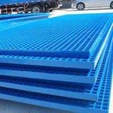 玻璃钢网格板 玻璃钢格栅防滑