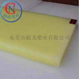 供应进口米黄色裁床板,冲床板,啤机板规格颜色齐全