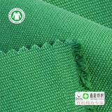 BCI良好棉布双经双纬马丁布箱包家纺洗水帆布G0TS有机棉布胚布