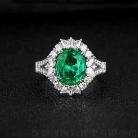 18K金祖母绿戒指2.42克拉玻璃体祖母绿