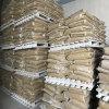 海城碳酸鈣廠家TC-1000 重鈣粉1250目 人造草坪TPE顆粒填充專用料