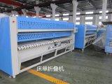 通江ZD3000全自动床单折叠机 被罩折叠机