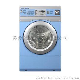 海尔13公斤滚筒洗衣机