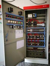 智能语音水泵控制柜喷淋泵消火栓泵控制箱一用一备45kw带双电源