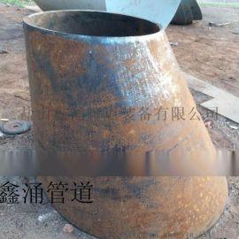 河北鑫涌|焊接大口径偏心大小头|304不锈钢大小头