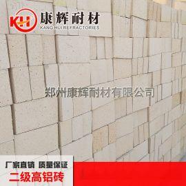 河南高铝砖厂家 二级高铝砖标准尺寸、价格、理化指标