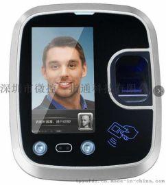 人脸指纹刷卡消费一体机系统
