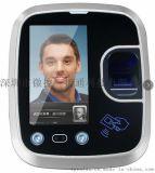 人臉指紋刷卡消費一體機系統