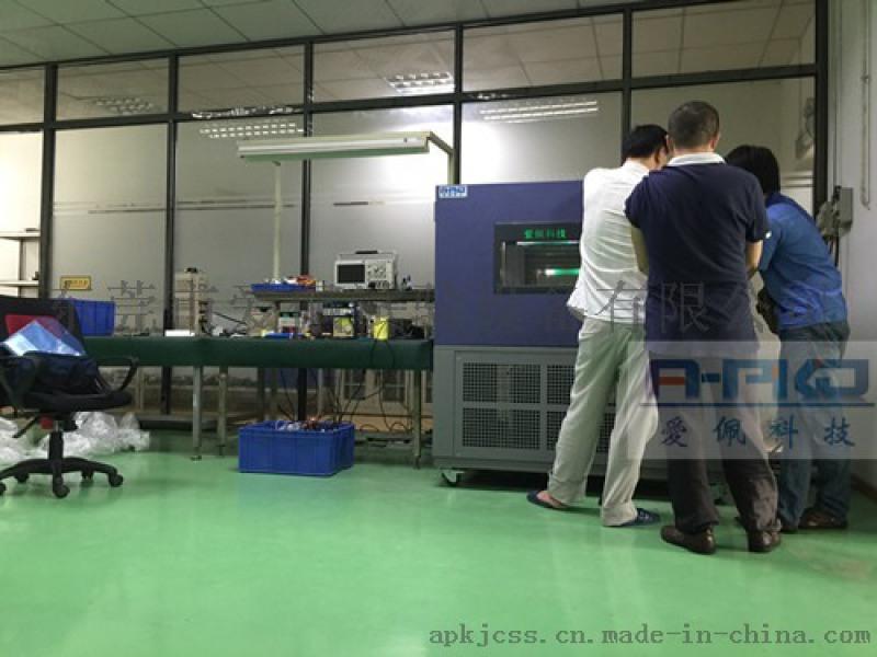 AP-GD光缆高低温箱
