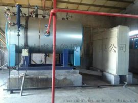 1.5吨卧式环保电锅炉