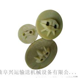 管链机刮板厂家推荐 耐磨耐腐蚀盘片