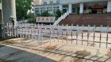 北京停车场设备 车牌识别 无人值守 自动收费
