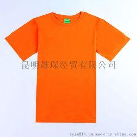 供应经典圆领T恤衫定做定制文化衫厂家