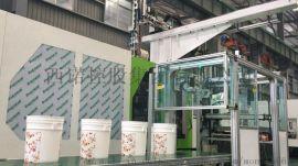 黄岩西诺 IML模内贴标 漆桶生产线
