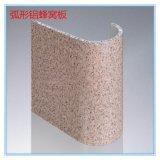 金屬蜂窩複合板系統 複合鋁蜂窩板技術 鋁蜂窩板廣東