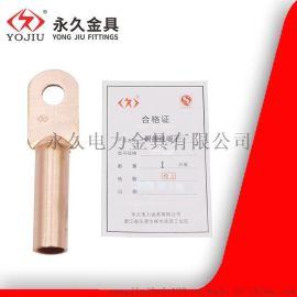铜鼻子国标 生产厂家