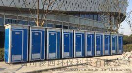 重庆移动厕所出租 临时卫生间销售
