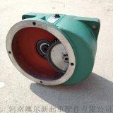 电动单梁驱动装置LD变速箱 卧式驱动减速机