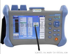 LC-1200 OTDR光时域反射仪