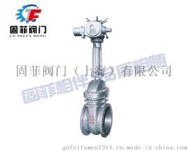 电动美标闸阀 GFMZ941H-150LB
