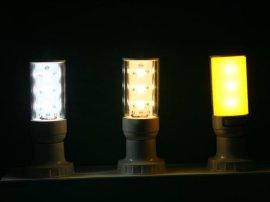 LED横插灯(SL-HC-**)