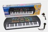 電子琴(HL-100)