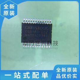 CS5463 CS5463-ISZ 全新原装现货 保证质量 品质 专业配单