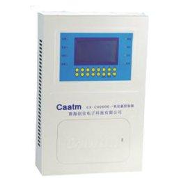 甲烷报警器CA2100E