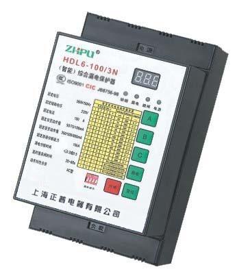 智能综合漏电保护器(一体式)