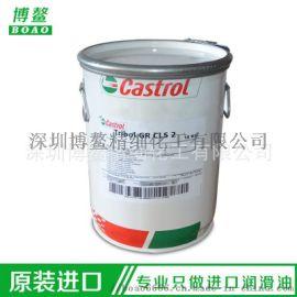 CASTROL TribolGR CLS 2润滑脂