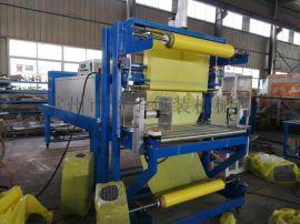 自动套膜发泡水泥板收缩机生产线