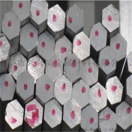 厂家直销6061六角铝棒 6061铝方棒 四方铝棒