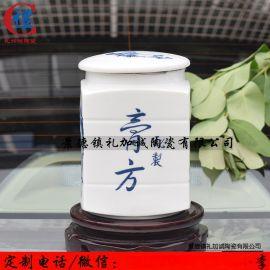 景德镇陶瓷膏方罐子生产厂家可以加印logo