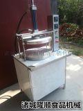 全自动小型商用筋饼机鸡蛋灌饼机单饼机